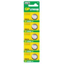 GP Powerplus ელემენტების 5 ცალიანი შეკვრა GPPBL2016007 CR2016