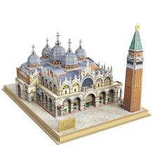 cubicfun 3D ასაწყობი ფაზლი Venice ST Mark's Square