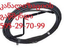 santeqniki tbilisshi kanalizaciis gawmenda 595297099