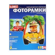 LORI სურათის ჩარჩო თაბაშირისგან - ავტომობილი