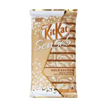 Nestle შოკოლადის ფილა Kit-Kat 112 გრ