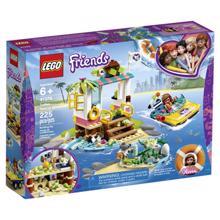 Lego FRIENDS კუს სამაშველო მისია