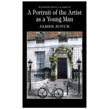 Portrait of the Artist as a Young Man - ჯეიმს ჯოისი