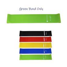 სავარჯიშო რეზინა მწვანე 1 ცალი Resistance Band X-LIGHT