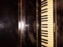 იყიდება პიანინო
