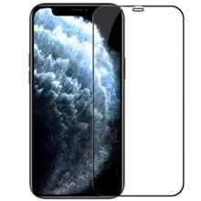 Tvc iPhone 12/12 Pro 0.33mm Anti-explosion Tempered Glass Screen Film ეკრანის დამცავი
