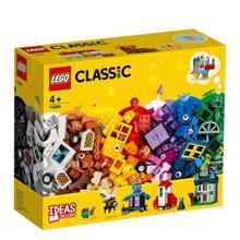 lego CLASSIC კრეატიული კუბიკები
