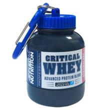 applied nutrition Mini Whey Keyring Funnel სავარჯიშო აქსესუარი