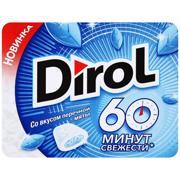 Dirol საღეჭი რეზინი Dirol X-Fresh ყინულოვანი პიტნის არომატი
