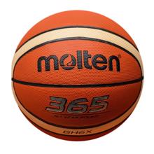 Molten BGH6X სავარჯიშო კალათბურთის ბურთი