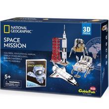 cubicfun 3D ასაწყობი ფაზლი Space Mission