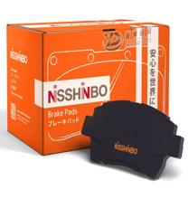 Nisshinbo წინა სამუხრუჭე ხუნდი    NP1053 Toyota prius III თაობა