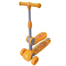 RoyalBaby Chipmunk Orange თვითგორია