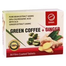 მწვანე ყავა ჯინჯერით#30ტ