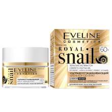 Eveline ROYAL SNAIL ულტრააღმდგენი კრემ-კონცენტრანტი დამსკდარი და მგრძნობიარე კანისთვის 50 მლ