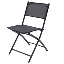 MOBLER სკამი ეზოსთვის