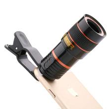 Sportmaster ტელესკოპი მობილუისთვის (8X18)
