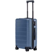 "Xiaomi  XNA4105GL Luggage Classic 20"" Blue სამგზავრო ჩანთა"