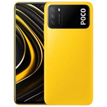 Xiaomi POCO M3 4GB/128GB Yellow EU მობილური ტელეფონი