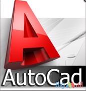 Autocad-ის დისტანციური სწავლება!