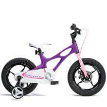 "Royalbaby Space Shuttle Purple ველოსიპედი 16"""