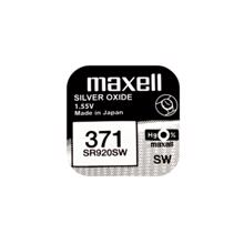 maxell საათის ელემენტი  SR920SW (371)