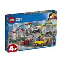 LEGO CITY ავტოფარეხის ცენტრი