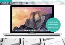 მომსახურება Mac Pro, iMac, Macbook, Macbook Pro-ს ნოუთბუქებზე, კ