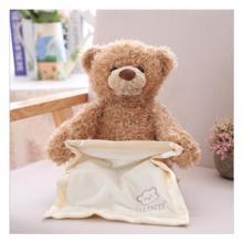 Baby Corner მუსიკალური დათვი