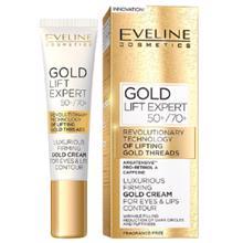 Eveline GOLD LIFT EXPERT ექსკლუზიური ოქროს კრემი თვალის გარშემო