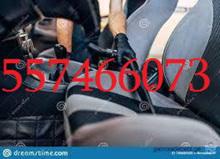 მანქანის ქიმწმენდა გერმანული აპარეატით-557466073