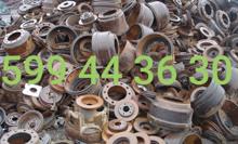 ჯართი გამოძახებით 599443630 ჯართის ჩაბარება