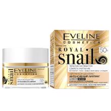 Eveline ROYAL SNAIL კრემ-კონცენტრანტი ინტენსიური ლიფტინგი ნებისმიერი ტიპის კანისთვის 50 მლ