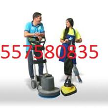 დამლაგებელი თბილისში-DAMLAGEBELI TBILISSHI-557580835
