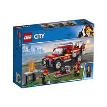 LEGO CITY სახანძრო მოწყობილობა