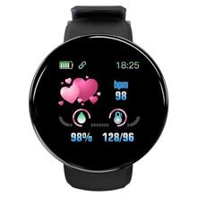 სმარტ საათი Smart Watch D18