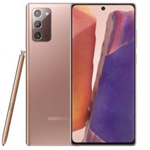 Samsung Galaxy Note 20 8/256GB LTE Bronze მობილური ტელეფონი