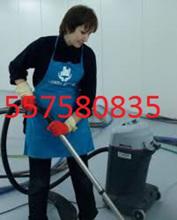ვარ დამლაგებელი damlagebeli tbilisshi 557580835