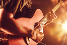 guitar ვასწავლი გიტარას