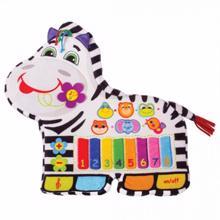 "HAPPY SNAIL  Musical toy ""Fru-Fru Songs"" მუსიკალური ზებრა"
