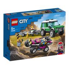 Lego City - Race Buggy Transporter კონსტრუქტორი