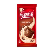 Nestle შოკოლადის ფილა ყავით 90 გრ