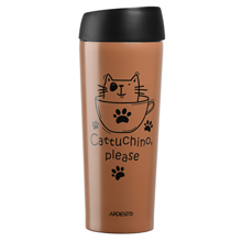 Ardesto Travel mug Coffee time Cat თერმოსი