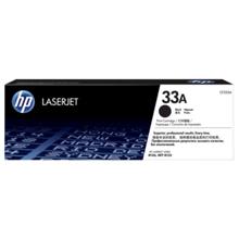 HP 33A Original LaserJet Toner Cartridge Black კარტრიჯი