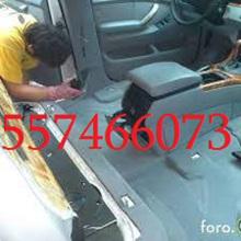 მანქანის ქიმწმენდა 557466073