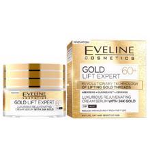 Eveline GOLD LIFT EXPERT ექსკლუზიური გამაახალგაზრდავებელი  კრემ-შრატი 24 კ ოქრო