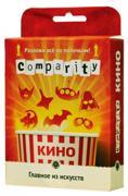 Magellan Comparity Кино სამაგიდო თამაში