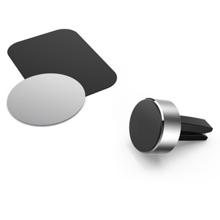 Hama 173765 Magnet Alu სმარტფონის მაგნიტური სამაგრი