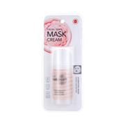 ნიღაბი სახის (მშარლი კანის)/MINISO Hydrating Mask (For Dry / Very Dry Skin)
