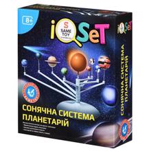 Same Toy Nine Planets Toy პლანეტები